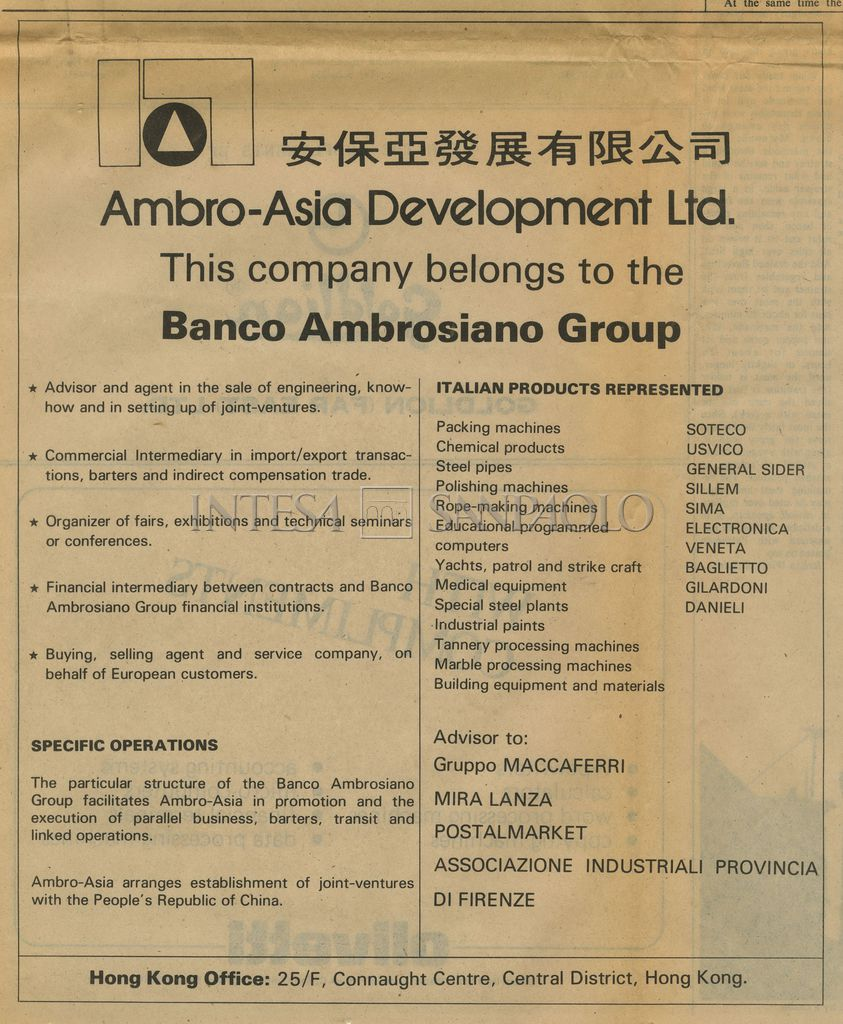 """Ambro-Asia Develpment Limited, Hong Kong, institutional advertisement from the daily newspaper """"South China Morning Post - Italian National Day Supplement"""", 2 June 1980"""