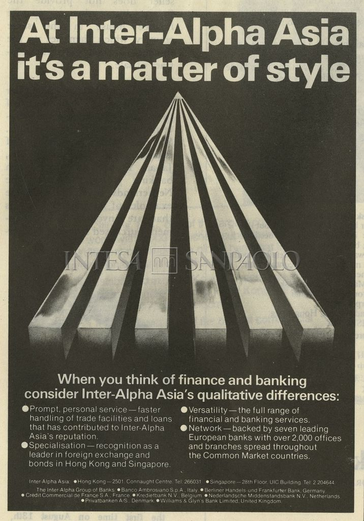 """Inter-Alpha Asia, Hong Kong, institutional advertisement from the weekly newspaper """"Ta Kung Pao"""", 18 October 1979"""