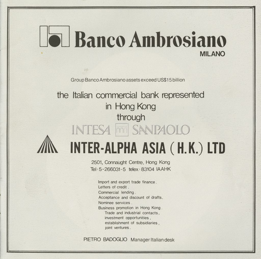 Inter-Alpha Asia, Hong Kong, institutional advertisement from the catalog for the Italian Industrial Design Exhibition, 20 September-1 October 1979