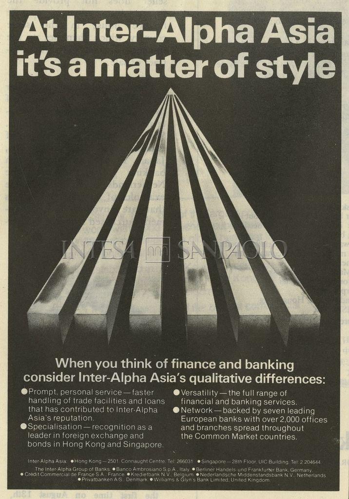 Banco Ambrosiano Veneto, advertisement to publicize the Inter-Alpha Group international network, 1972-1982
