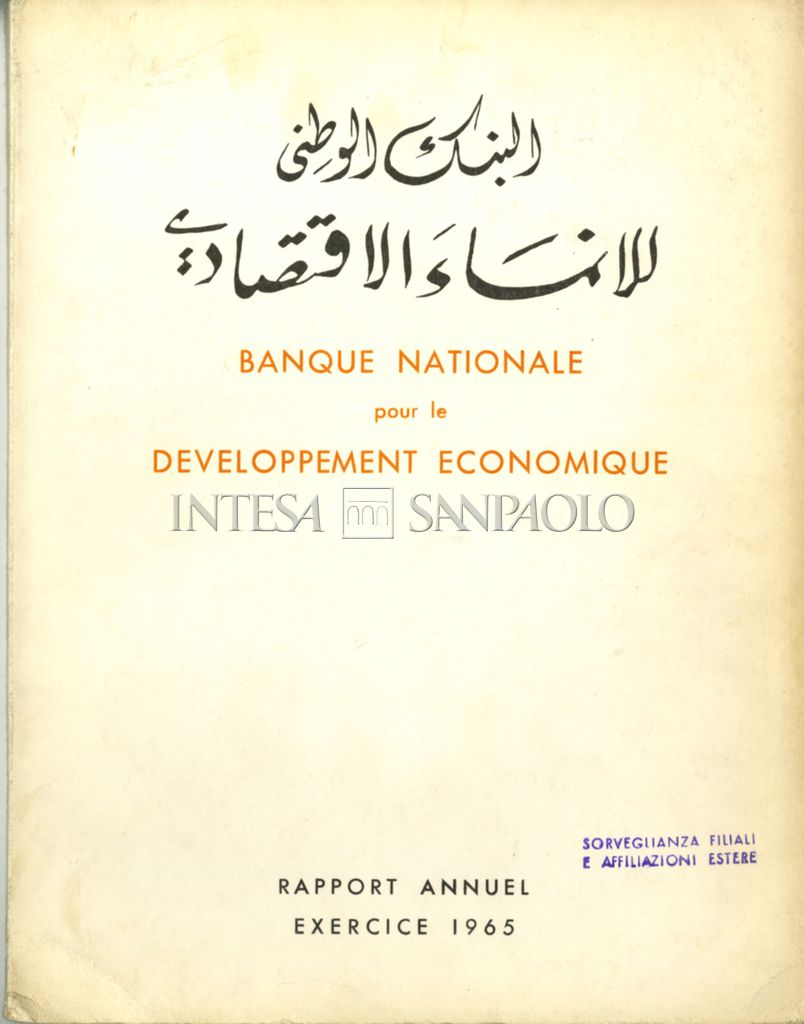 Intesa sanpaolo group historical presence around the world for Banque algerienne du commerce exterieur